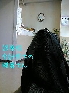 060208-2.jpg